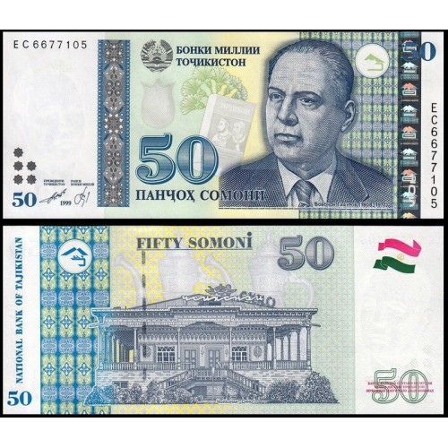 TAJIKISTAN 50 Somoni 1999...