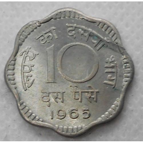 INDIA 10 Paise 1965 C