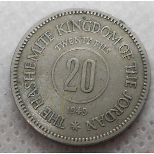 JORDAN 20 Fils 1949