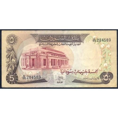 SUDAN 5 Pounds 1975