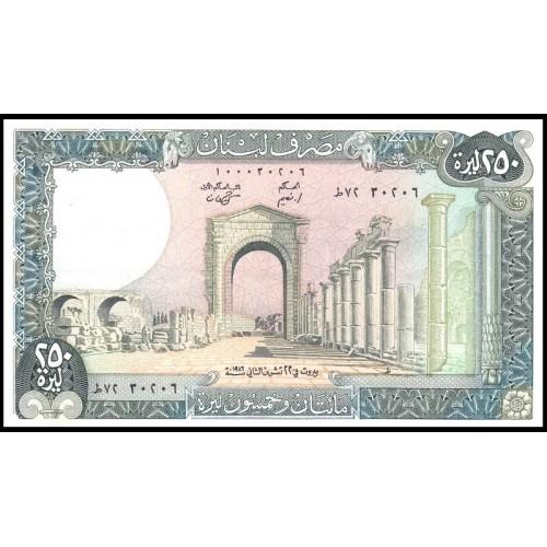 LEBANON 250 Livres 1986