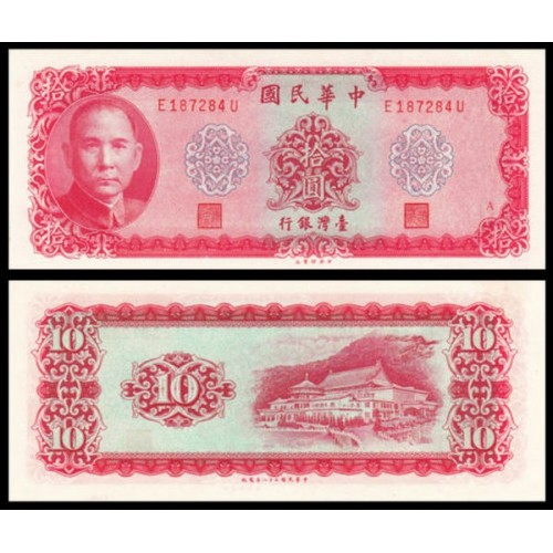 TAIWAN 10 Yuan 1969