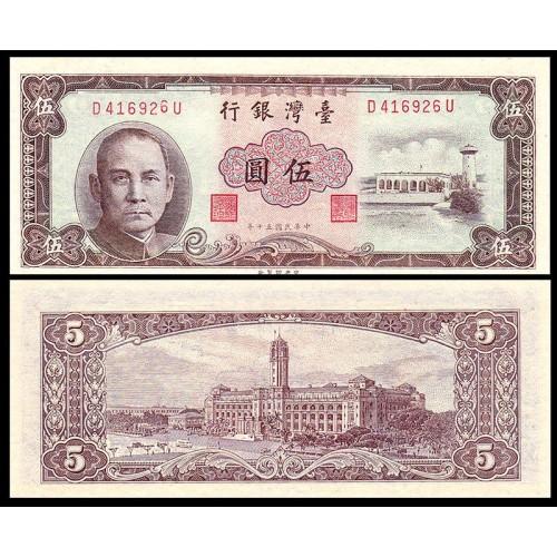 TAIWAN 5 Yuan 1961