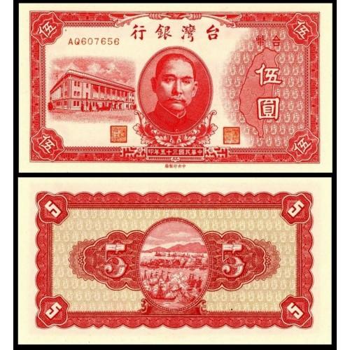 TAIWAN 5 Yuan 1946