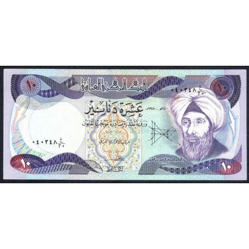 IRAQ 10 Dinars 1980