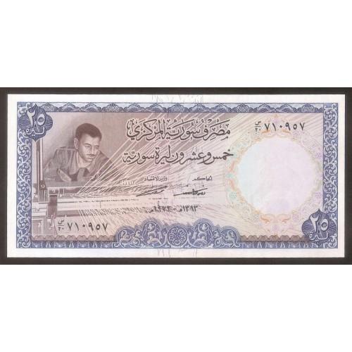 SYRIA 25 Pounds 1973