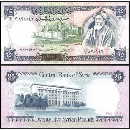 SYRIA 25 Pounds 1982
