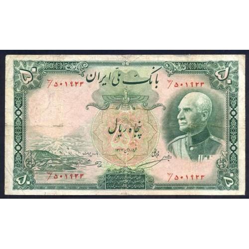 IRAN 50 Rials SH1317