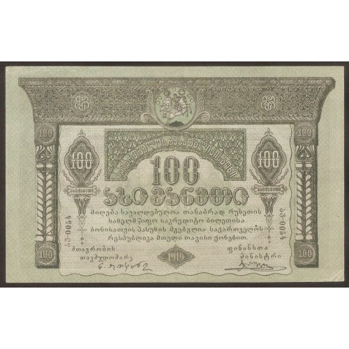 GEORGIA 100 Roubles 1919