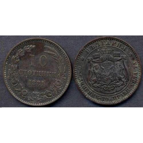 BULGARIA 10 Stotinki 1881