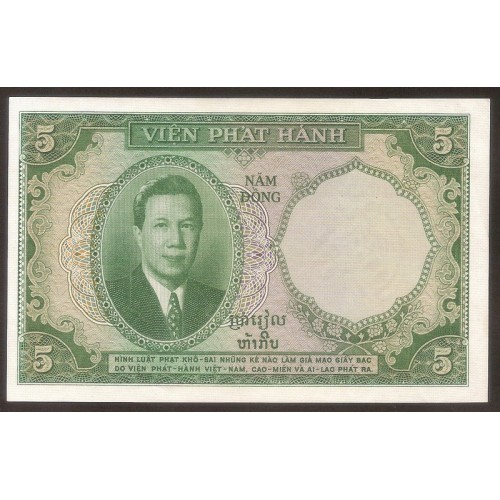 FRENCH INDOCHINA 5 Piastres...