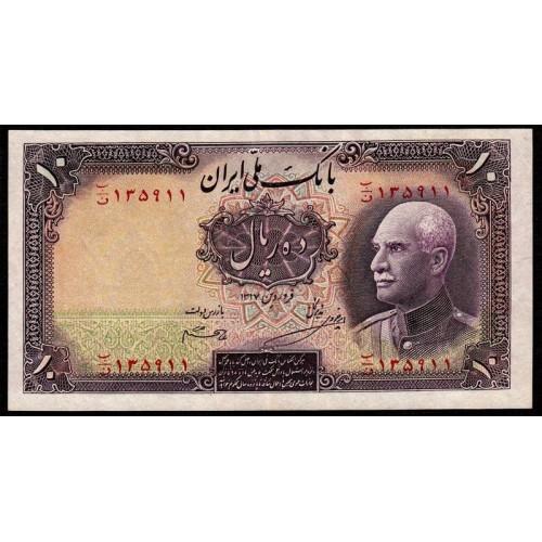 IRAN 10 Rials 1938