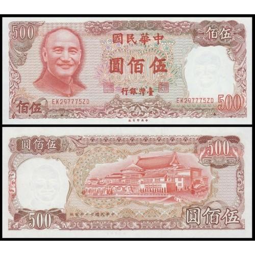 TAIWAN 500 Yuan 1981