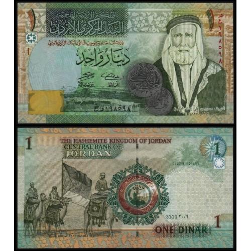 JORDAN 1 Dinar 2006