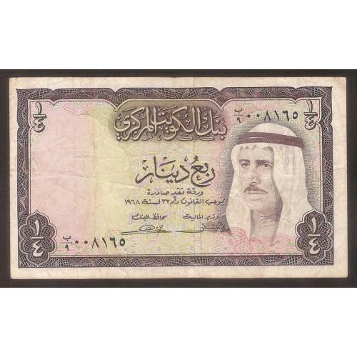 KUWAIT 1/4 Dinar 1968
