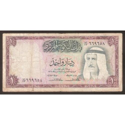 KUWAIT 1 Dinar L. 1968