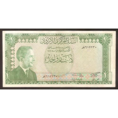 JORDAN 1 Dinar 1959