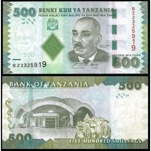 TANZANIA 500 Shilingi 2010