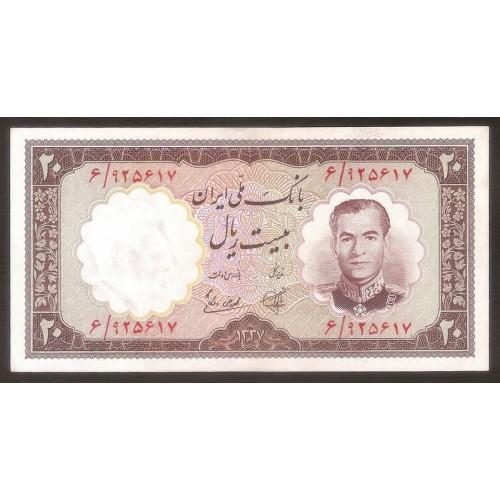 IRAN 20 Rials 1958