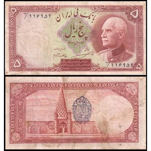 IRAN 5 Rials SH1321