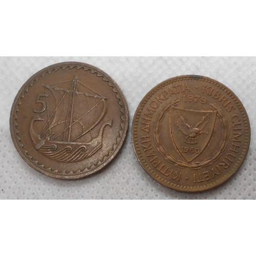 CYPRUS 5 Mils 1979