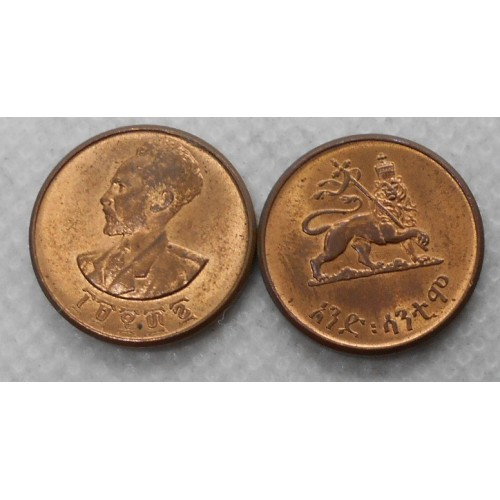 ETHIOPIA 1 Cent EE1936...