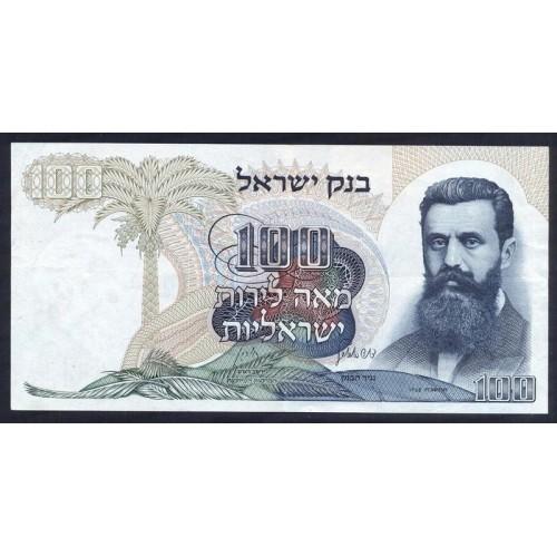 ISRAEL 100 Lirot 1968