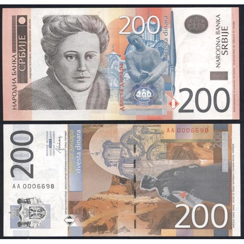 SERBIA 200 Dinara 2013