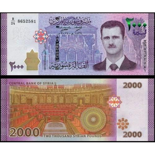 SYRIA 2000 Pounds 2017...
