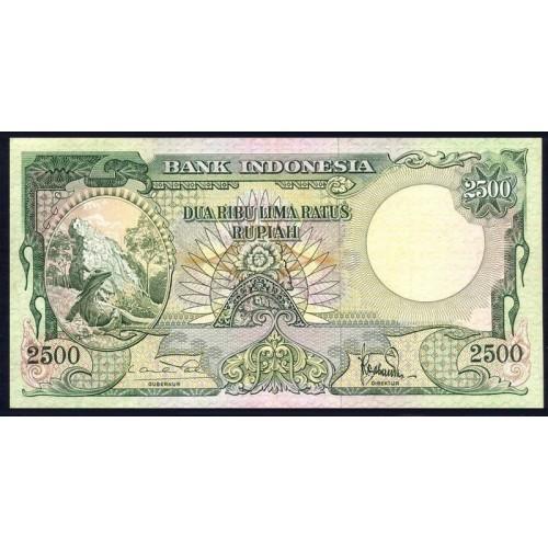 INDONESIA 2500 Rupiah 1957