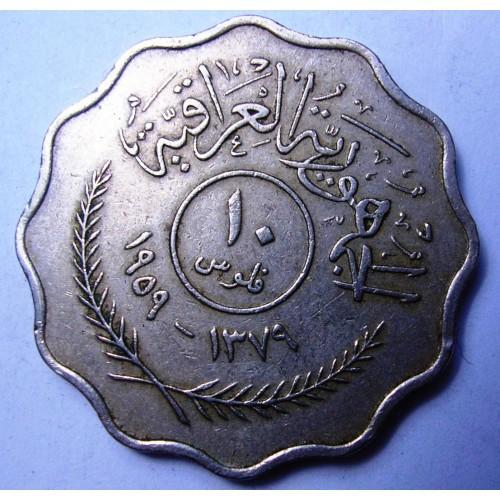 IRAQ 10 Fils 1959