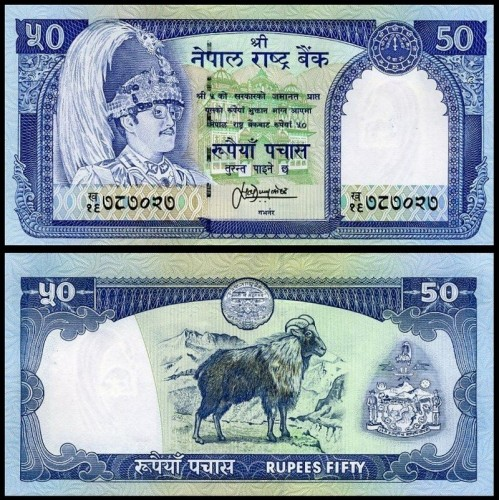 NEPAL 50 Rupees 1983