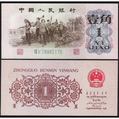 CHINA 1 Jiao 1962