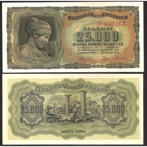 GREECE 25.000 Drachmai 1943