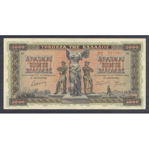 GREECE 5000 Drachmai 1942