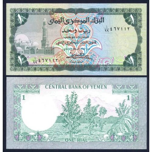 YEMEN ARAB REPUBLIC 1 Rial...
