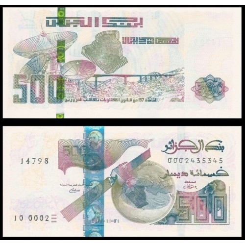 ALGERIA 500 Dinars 2018 (2019)