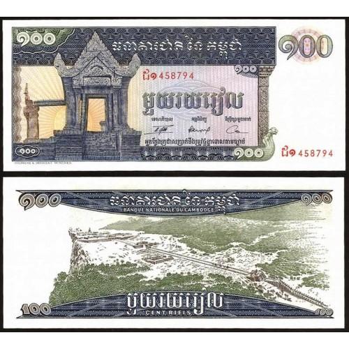 CAMBODIA 100 Riels 1963 / 1972