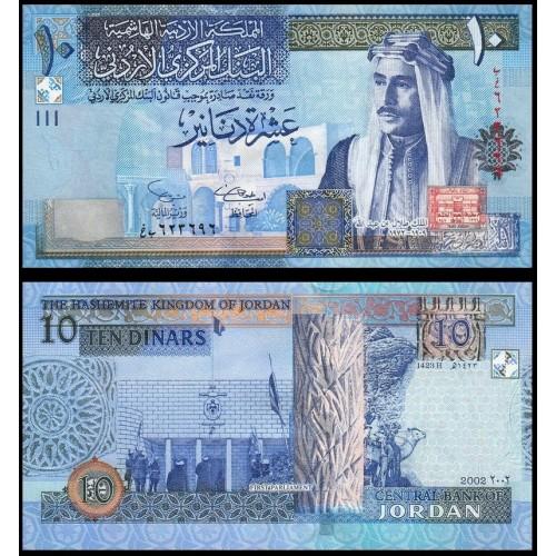 JORDAN 10 Dinars 2002