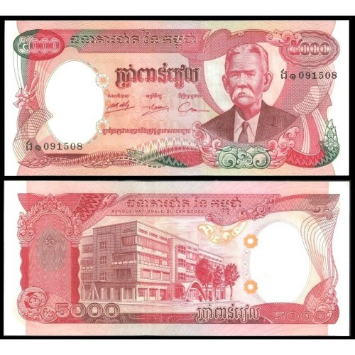 CAMBODIA 5000 Riels 1974
