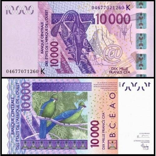 SENEGAL (W.A.S.) 10.000...