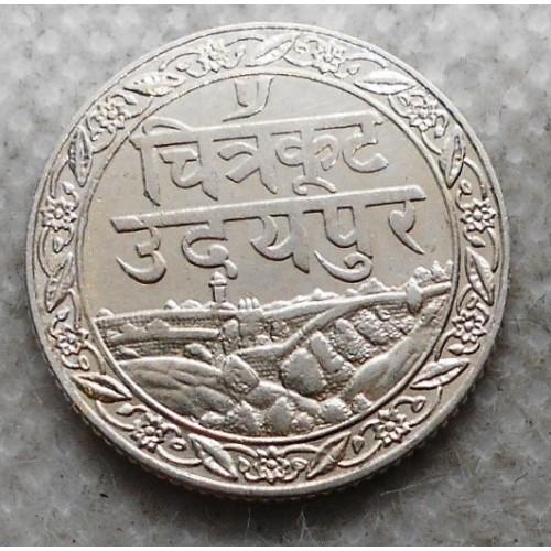 MEWAR (INDIA) 1/4 Rupee...
