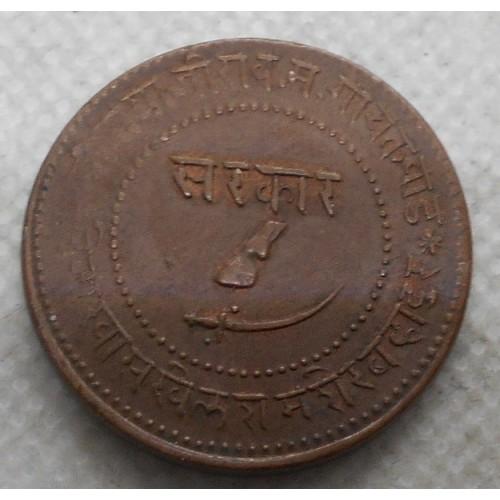 BARODA (INDIA ) 2 Paisa...