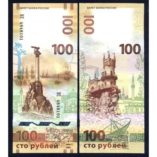 RUSSIA 100 Rubles 2015...