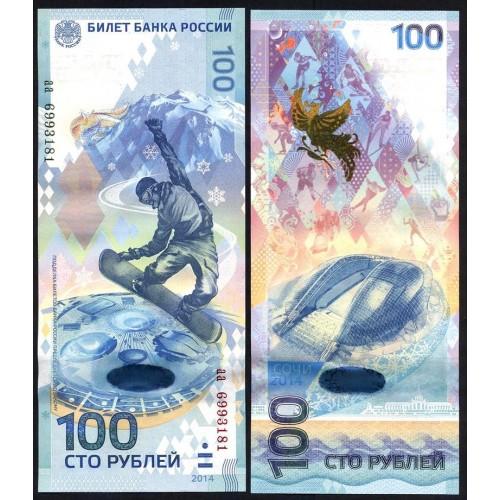 RUSSIA 100 Rubles 2014...