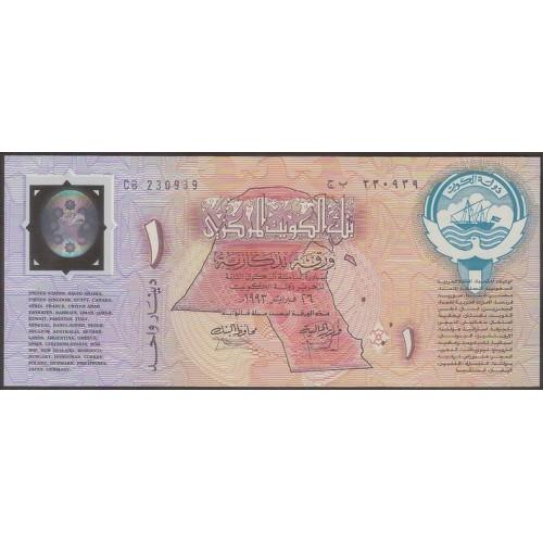 KUWAIT 1 Dinar 1993 Polymer...