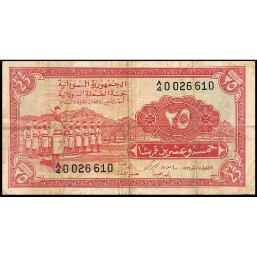 SUDAN 25 Piastres 1956