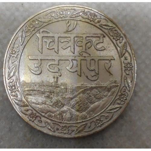 MEWAR (INDIA) 1 Rupee...