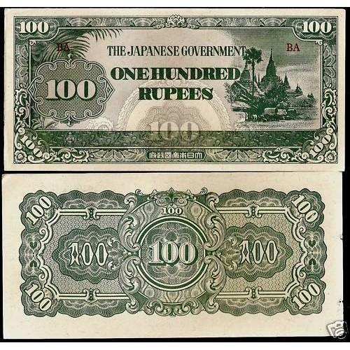 BURMA 100 Rupees 1944