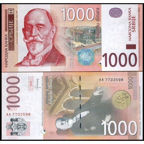SERBIA 1000 Dinara 2014